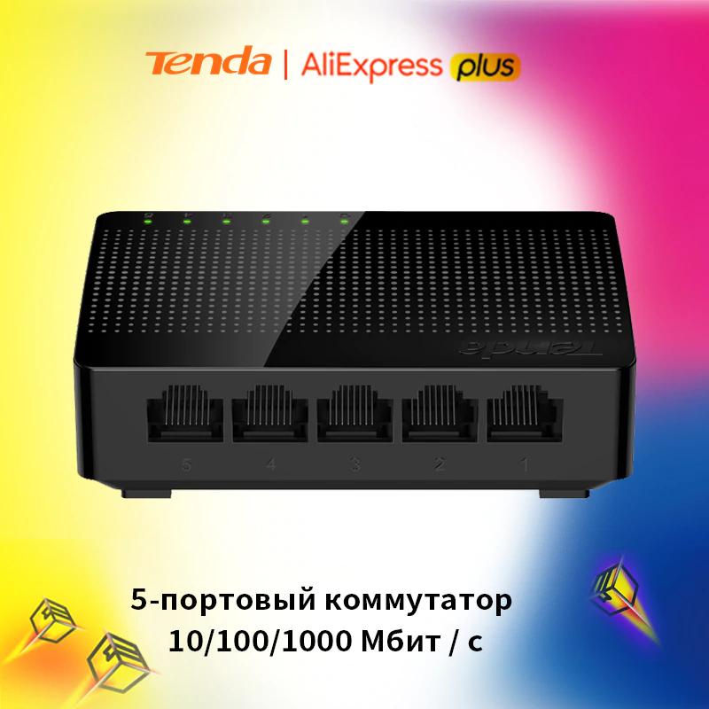 Tenda SG105 5-portowy gigabitowy switch