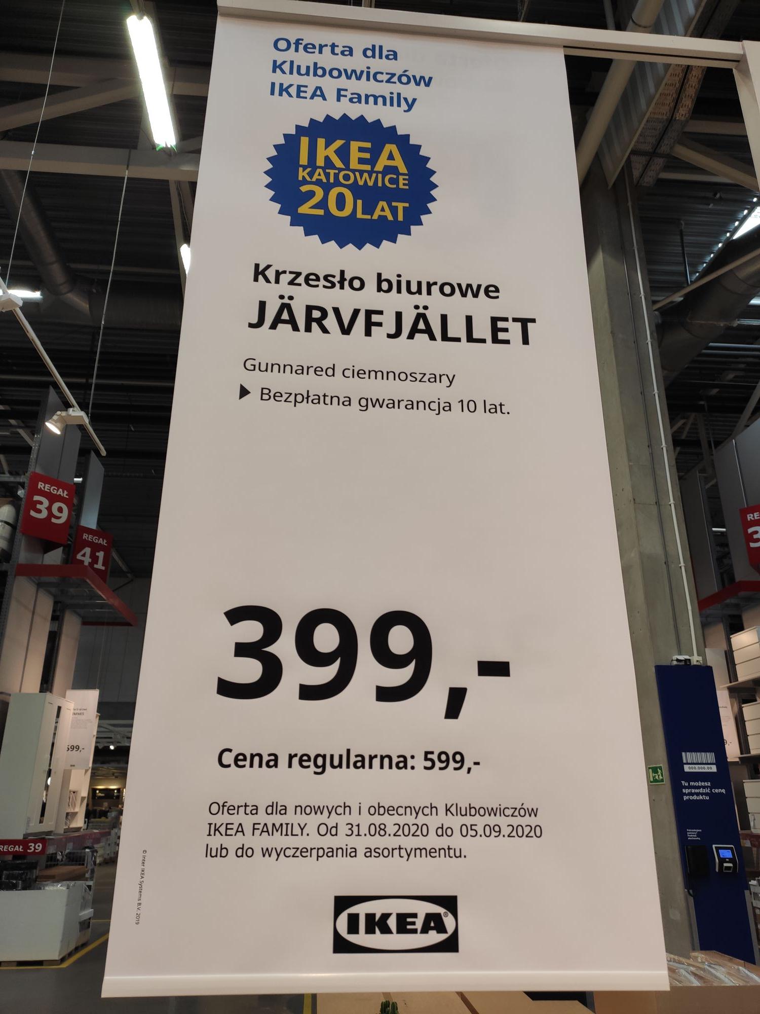 Ikea Krzesło biurowe JÄRVFJÄLLET fotel