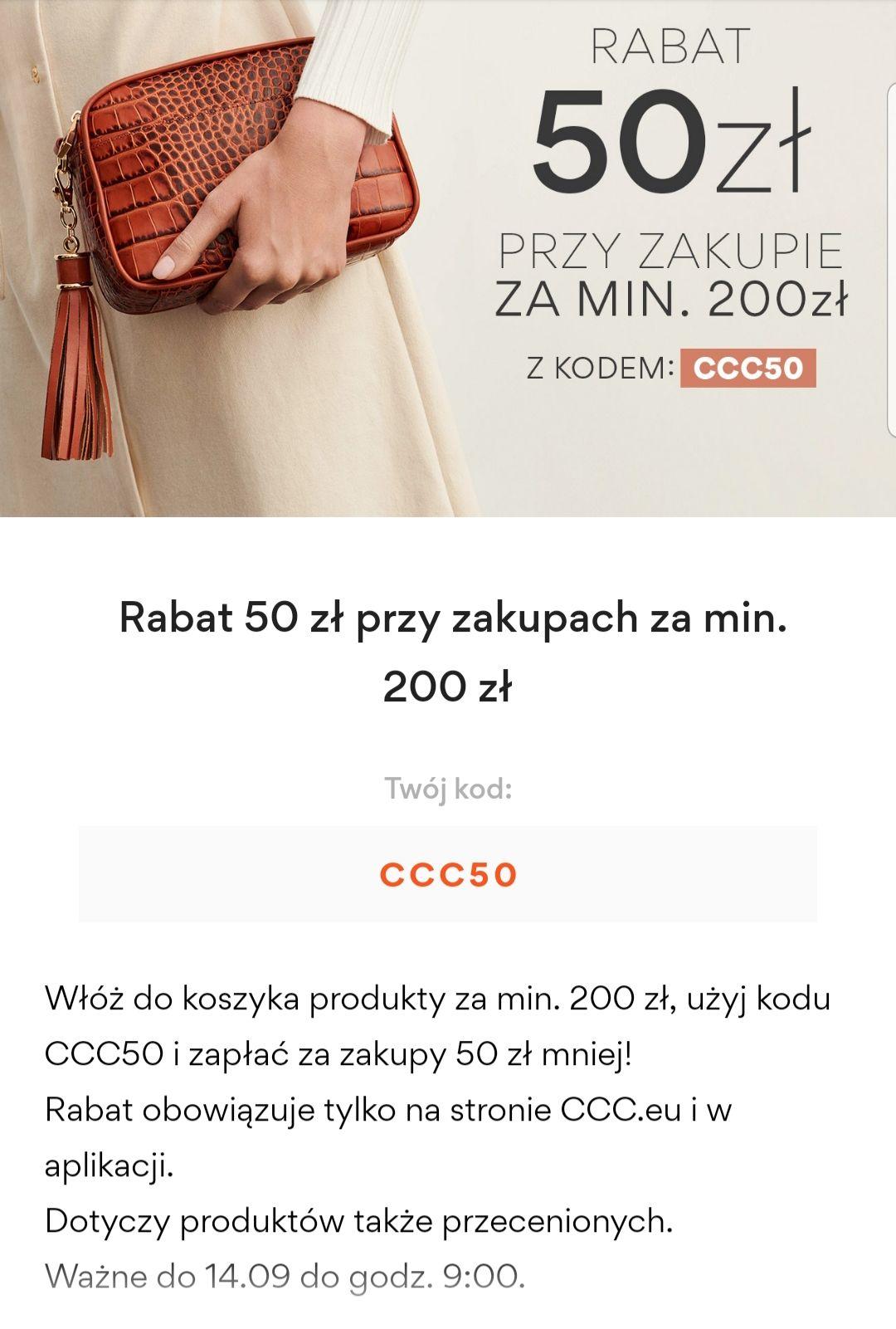 Rabat 50 zł przy MWZ 200 na zakupy w apce lub na stronie CCC