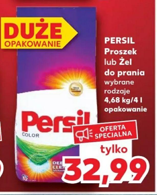 Proszek do prania lub żel Persil 4,68kg /4L | 17.09-23.09 @kaufland