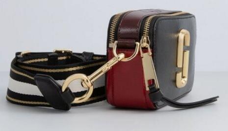 Marki premium - torebki i portfele Marc Jacobs w @ZalandoLounge