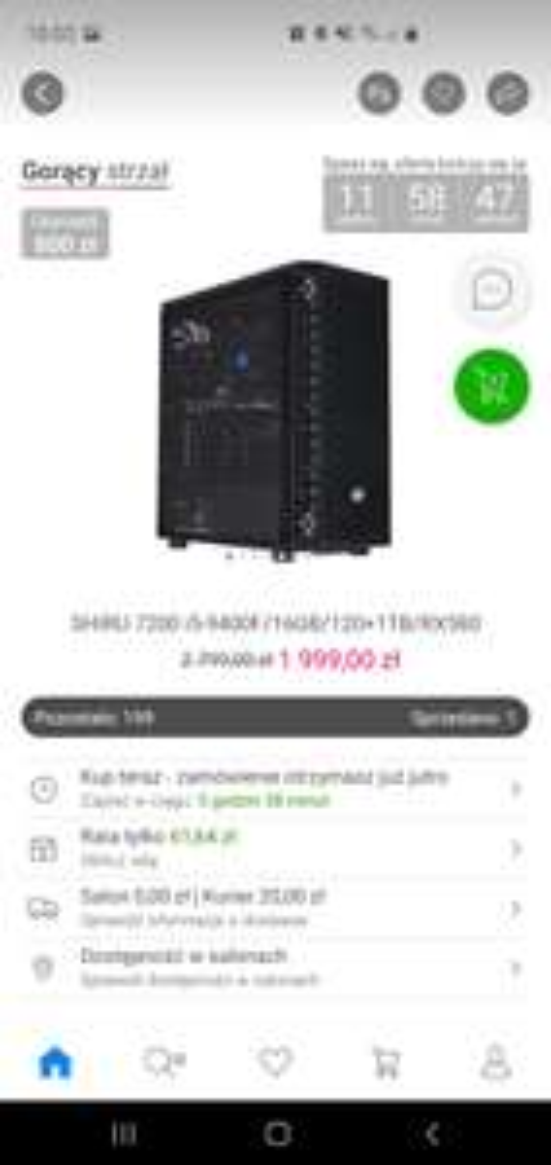 SHIRU 7200 i5-9400F/16GB/120+1TB/RX580