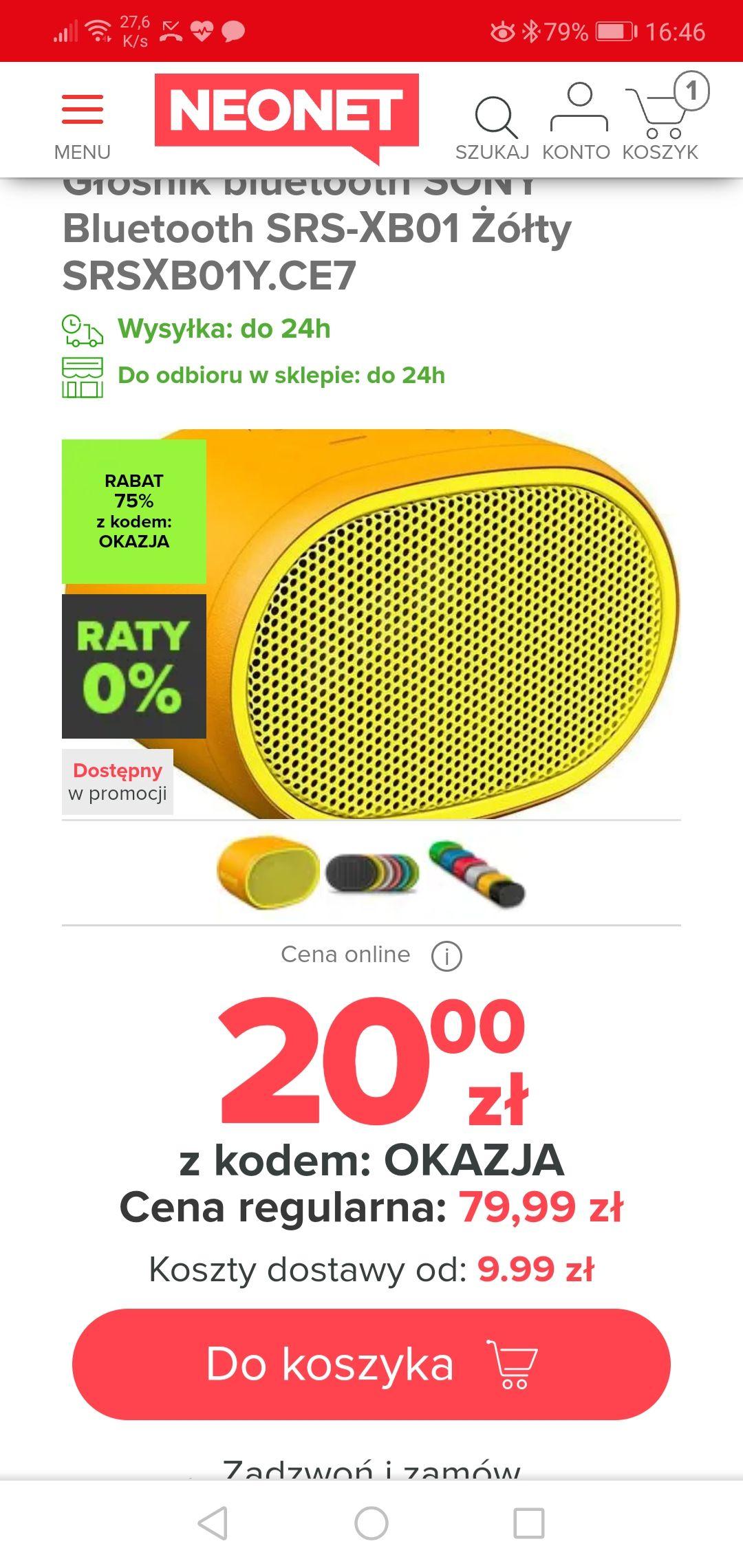 Głośnik bluetooth SONY Bluetooth SRS-XB01 Żółty SRSXB01Y.CE7