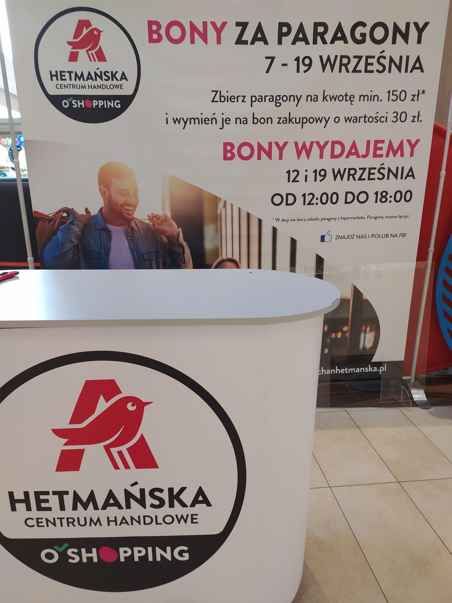 Auchan Białystok, bon 30 zł za 150