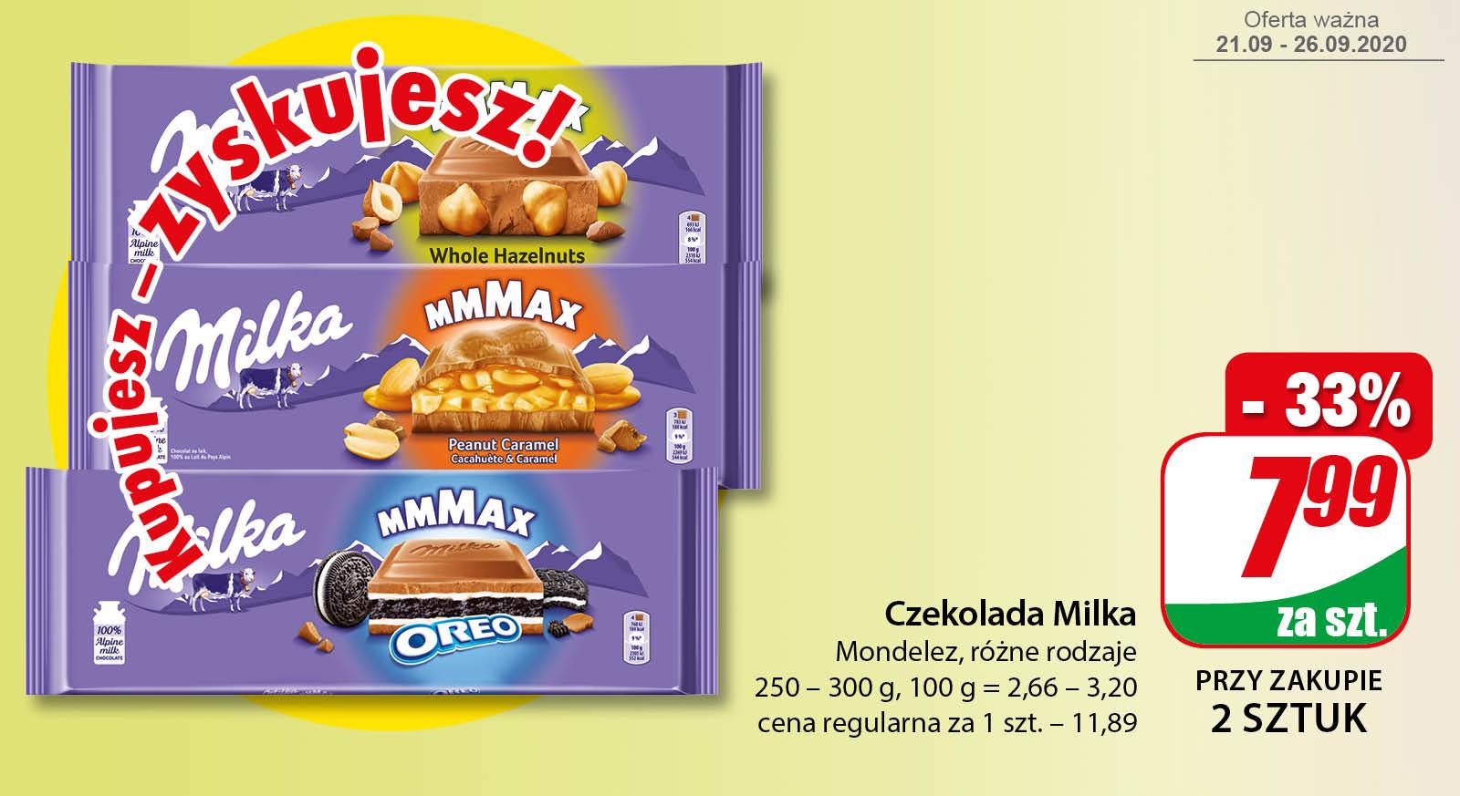 Czekolada Milka 250-300g (różne rodzaje - cena przy zakupie 2szt.) - DINO