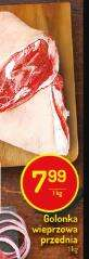 Golonka wieprzowa przednia 1kg