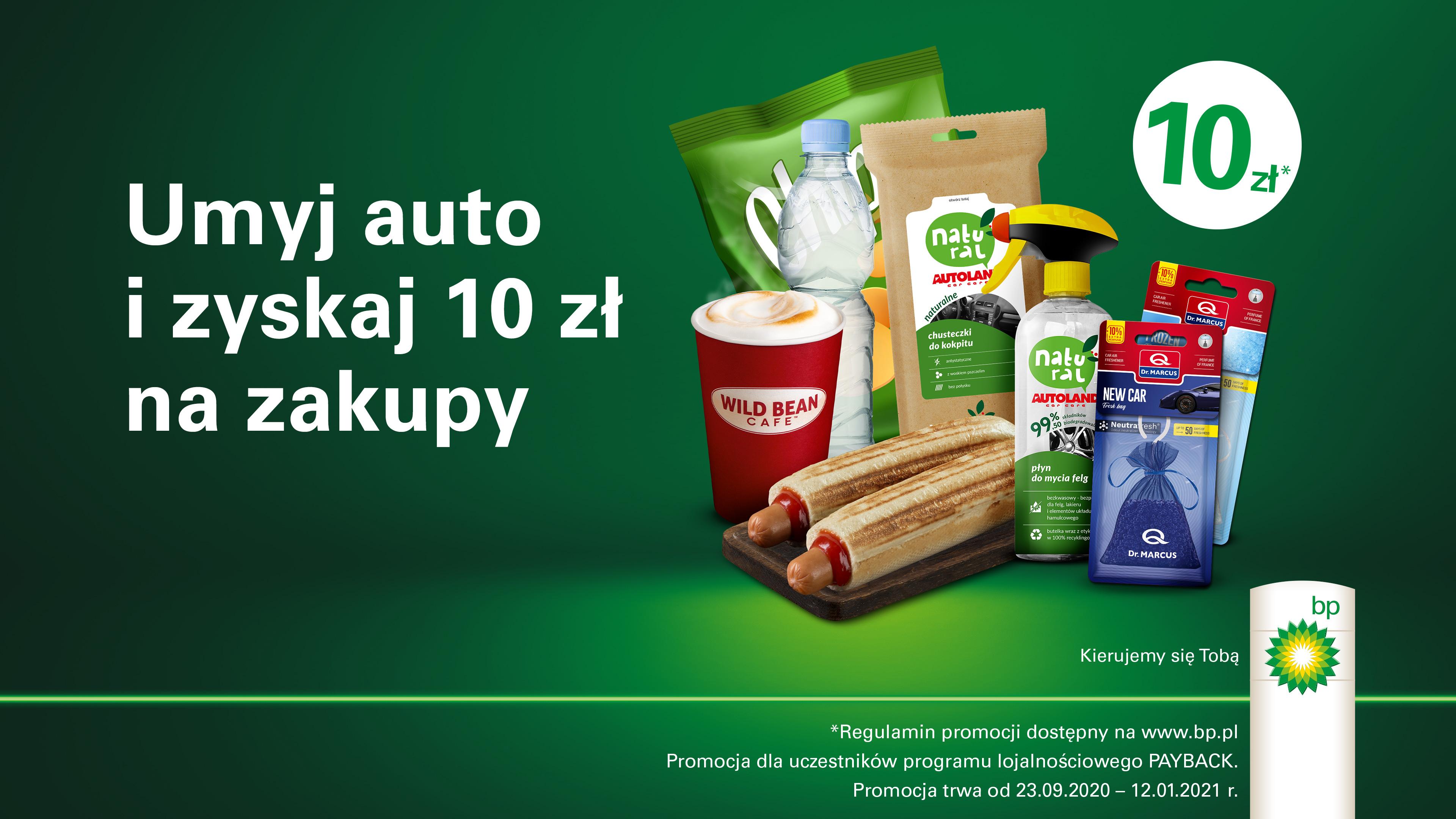 Myjnia BP umyj auto i zyskaj do 10zł na zakupy(z kartą PAYBACK) od 23.09.2020 do 12.01.2021r. w formie bonu