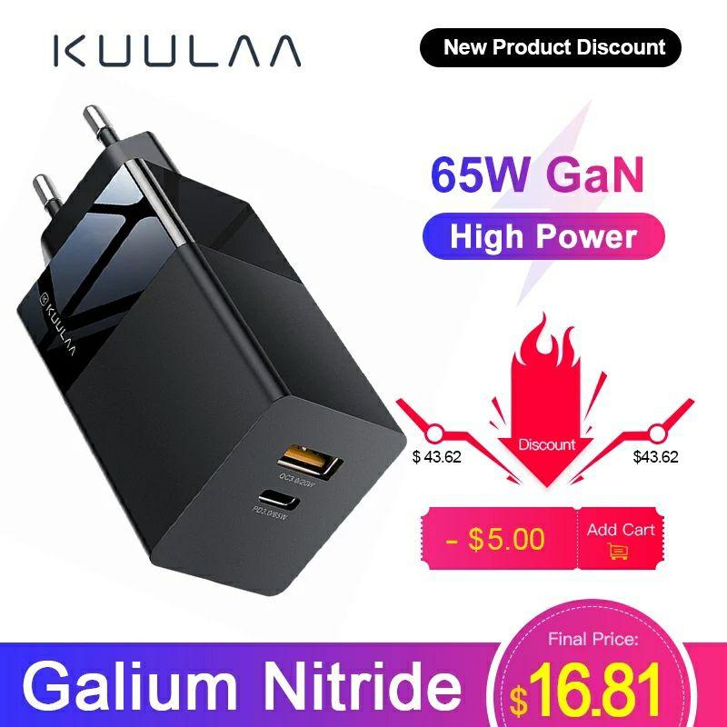Ładowarka KUULAA 65W USB-C $14,81