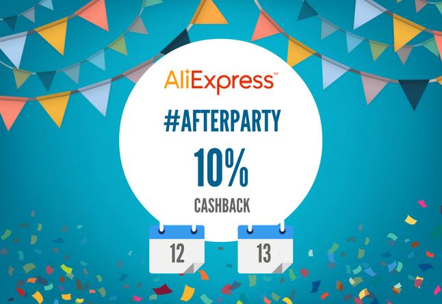 10% Cashback w AliExpress przez weekend