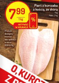 Pierś z kurczaka z kością i ze skórą, max 2kg