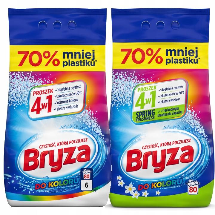 Bryza MIX color 12 KG (160 prań) Alegro smart week (za darmo dla smarta)