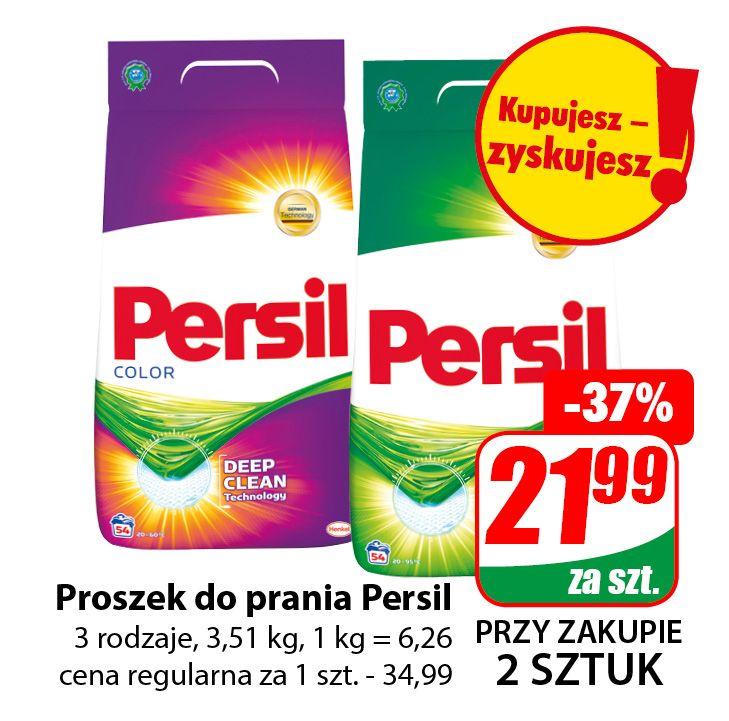 Proszek do prania Persil 3,5kg (3 rodzaje - cena przy zakupie 2szt.) - DINO