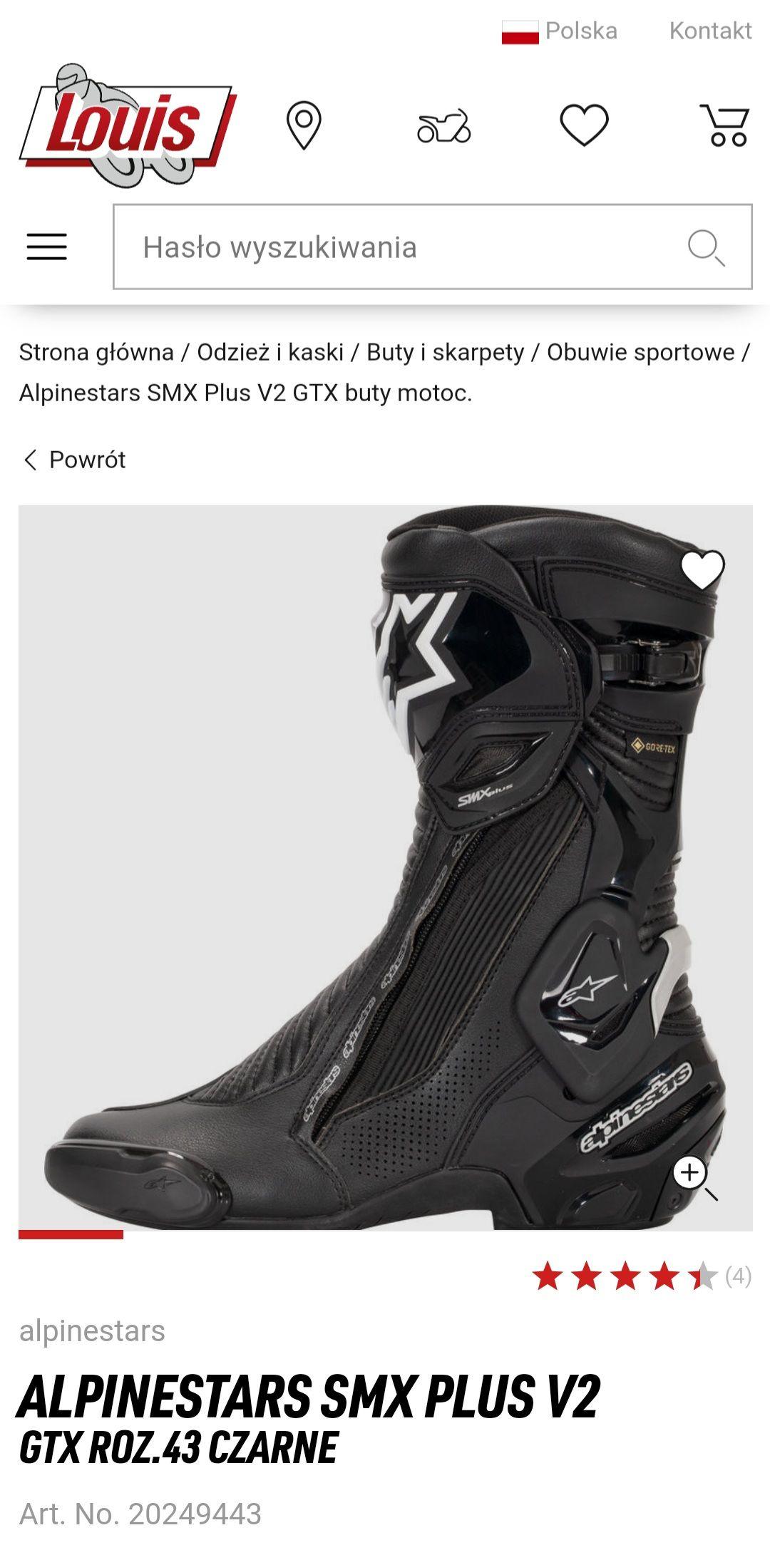Buty motocyklowe alpinestars smx plus v2 gore-tex. Dużo rozmiarów.