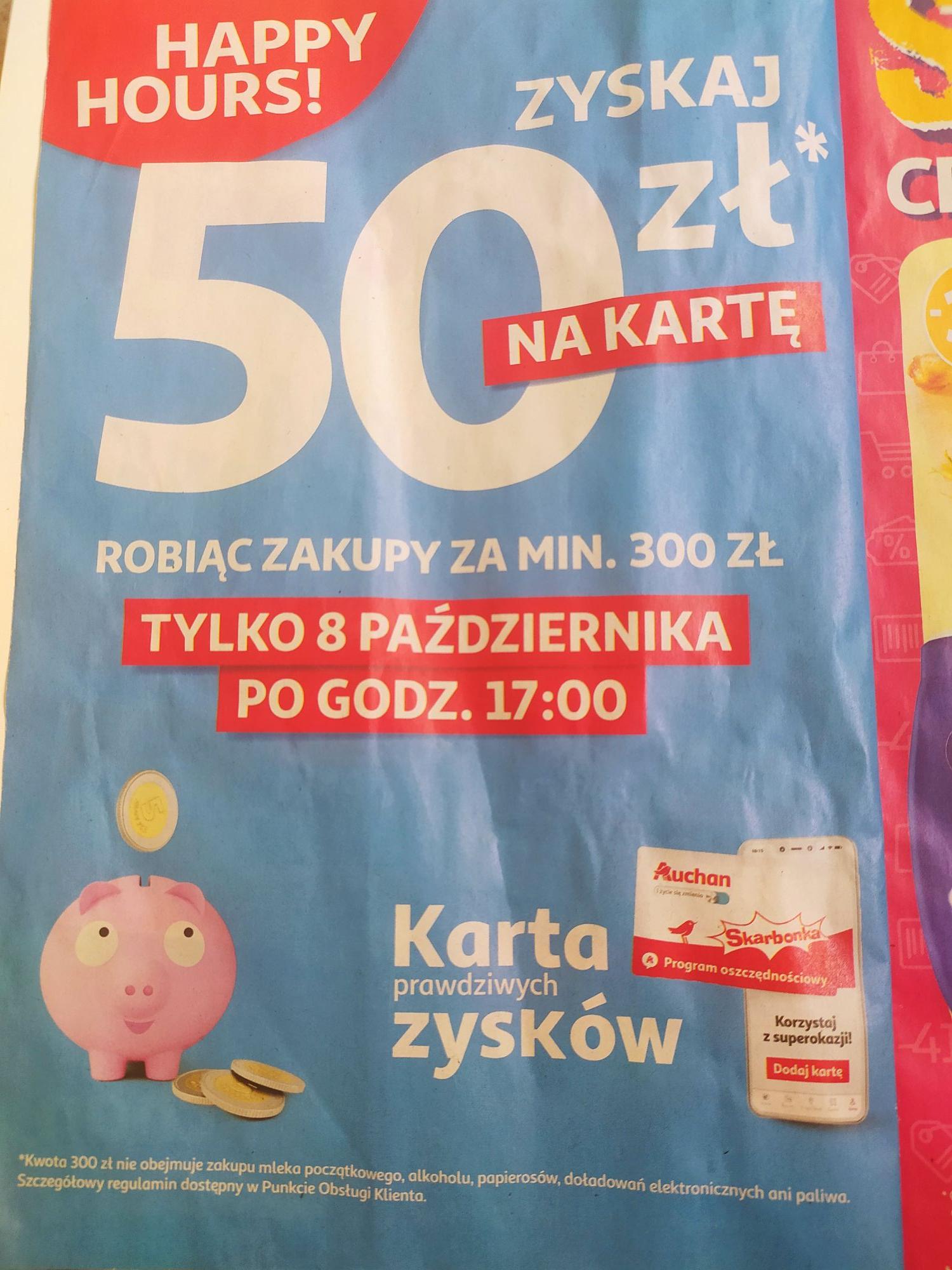 Zwrot 50zł na kartę Skarbonka za MNW 300zł w Auchan
