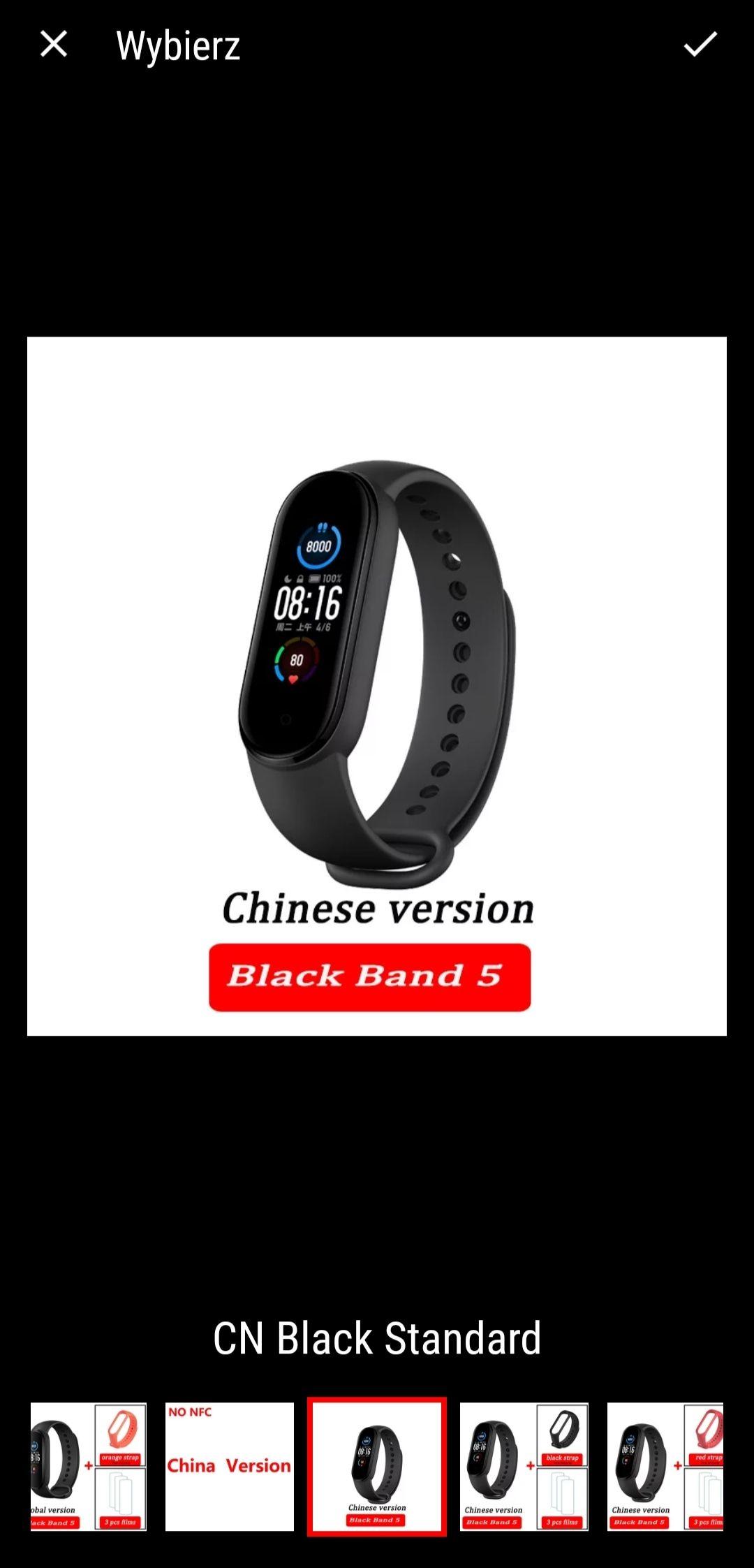 Xiaomi Mi Band 5 CN
