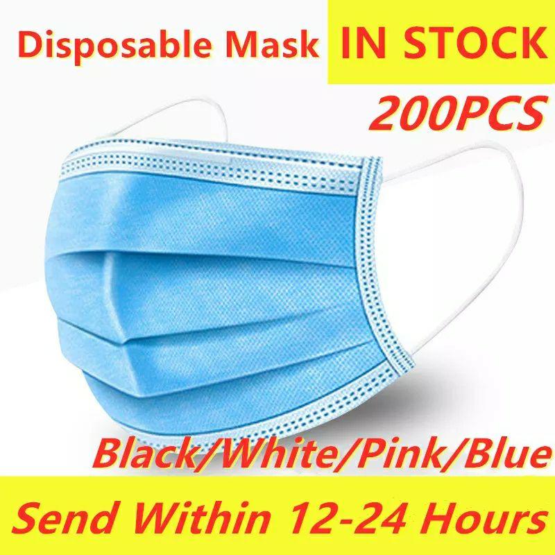 200 sztuk maseczek chirurgicznych Niebieskie/Czarne/Białe/Różowe Darmowa dostawa do paczkomatów Inpost US $12.20 Maseczki chirurgiczne