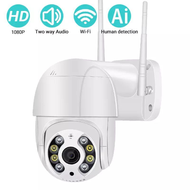 Kamera WiFi PTZ zewnętrzna 1080 Besder. Darmowa dostawa ASS. ~17.68$ z kodem.