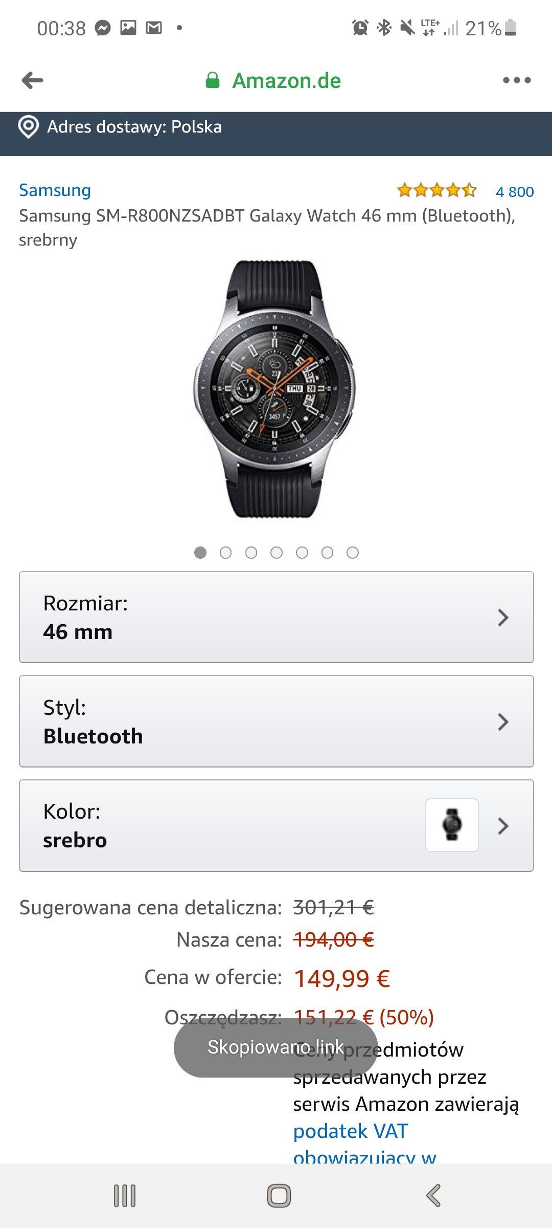 Samsung Galaxy Watch SM-R800 46mm €142.5€