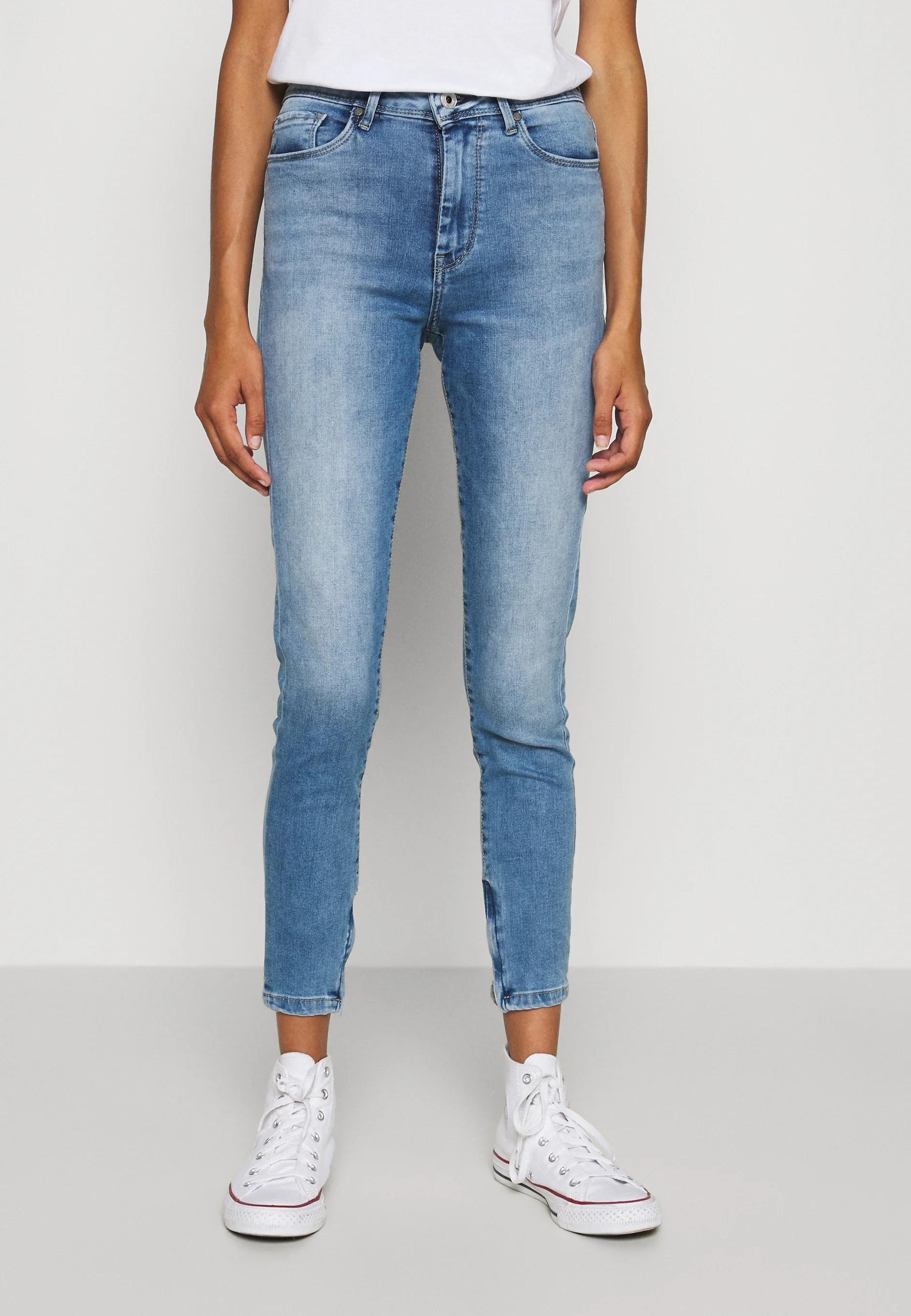 Pepe Jeans Skinny Fit High z zamkiem na kostce - małe rozmiary w promocji - @Zalando