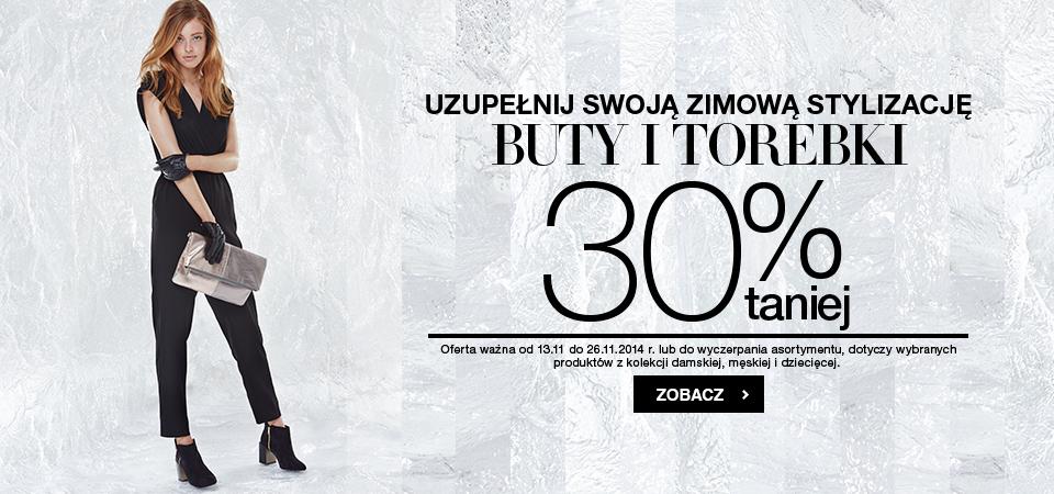 Buty i torebki z rabatem 30% @ F&F