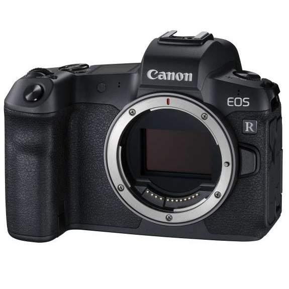 Aparat cyfrowy Canon EOS R body + adapter EF-EOS R