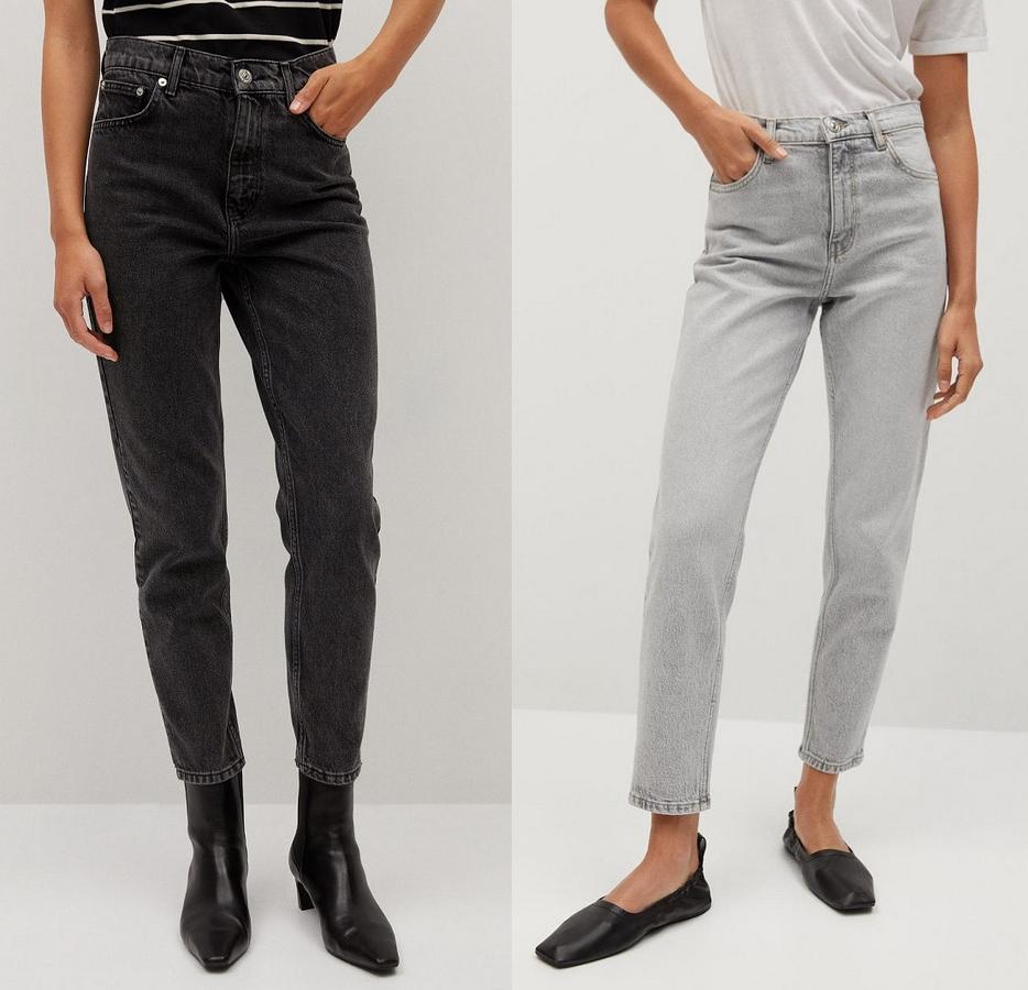 Jeansy Mom-fit Mango w @Wildberries - r. 32-44 - i inne przecenione spodnie Mango