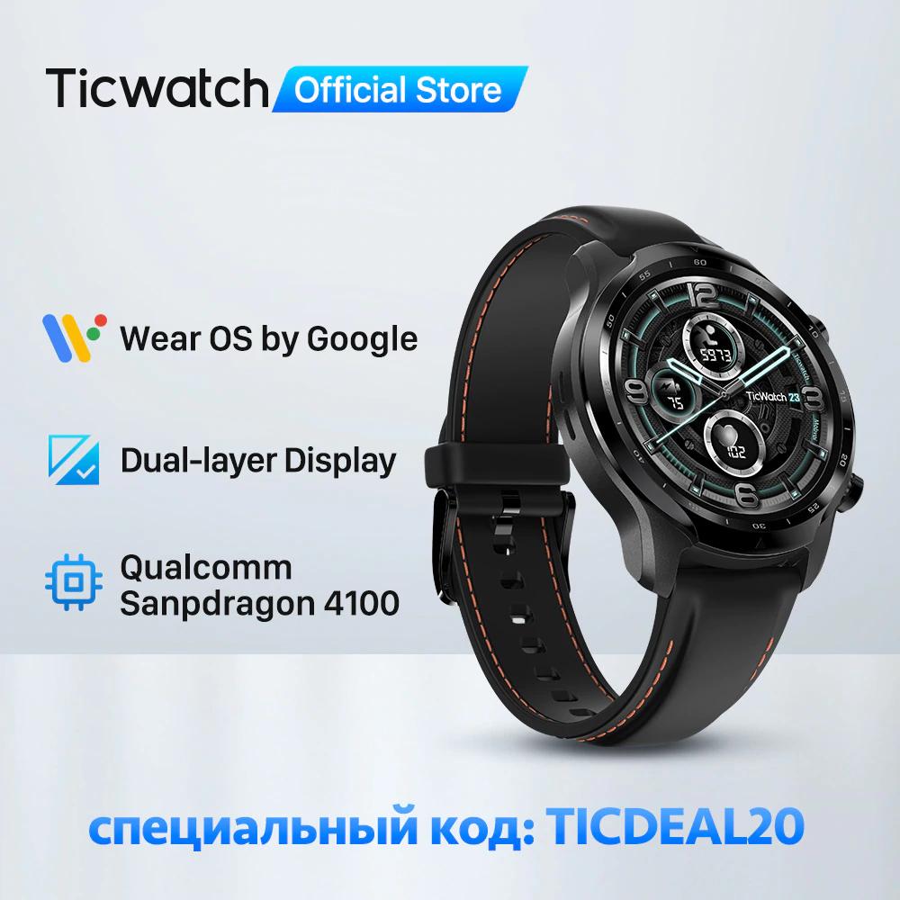 TicWatch Pro 3 z UK