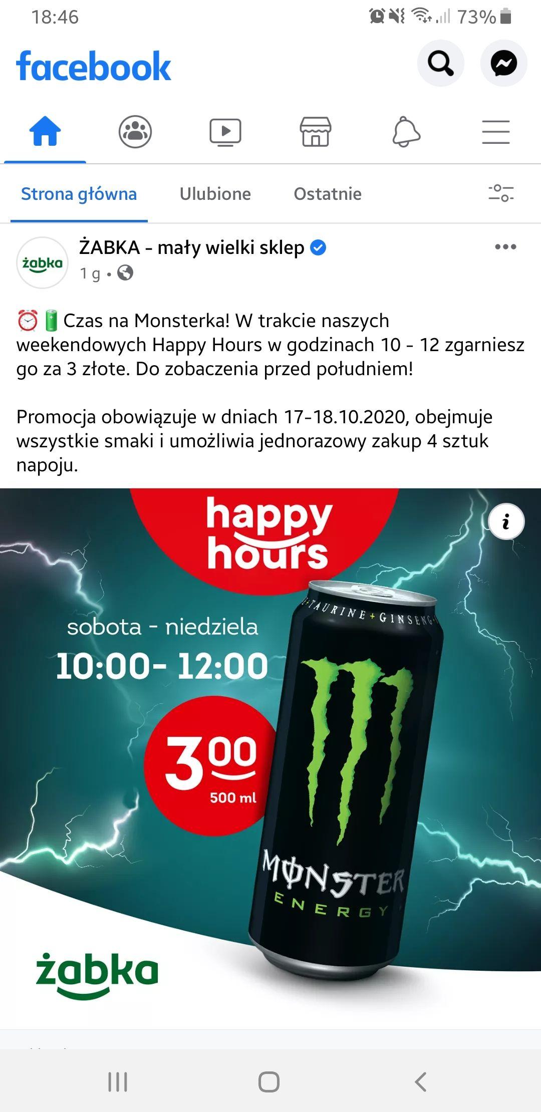 Monster Energy Drink (cała linia) za 3 zł w godzinach 10-12 weekendowe happy hours