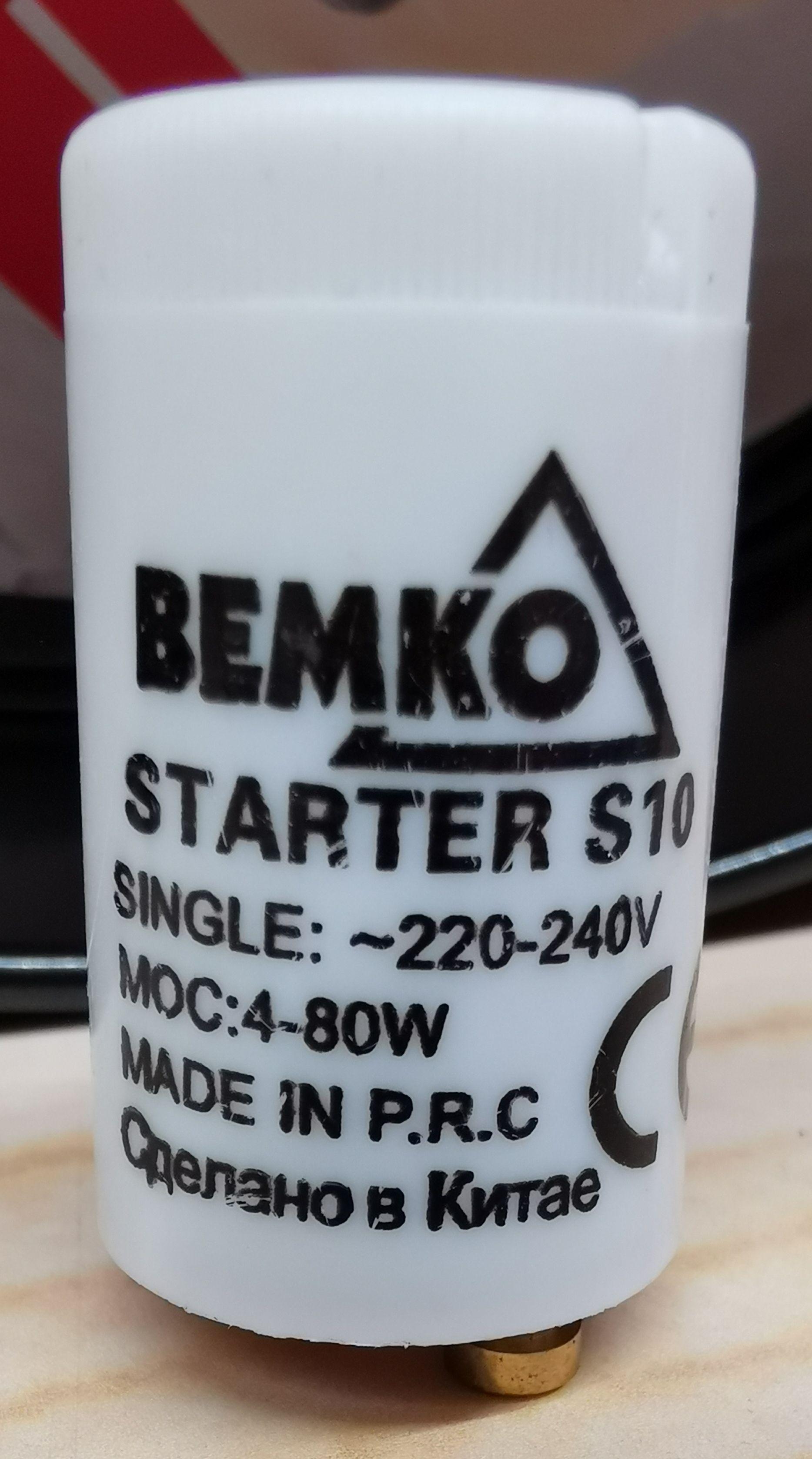 Starter / Zapłonnik BEMKO 4-80W sklep Carrefour