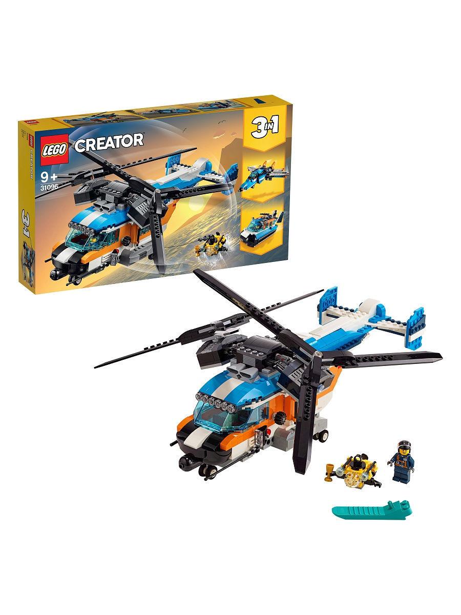 LEGO Creator 3w1 Śmigłowiec dwuwirnikowy 31096
