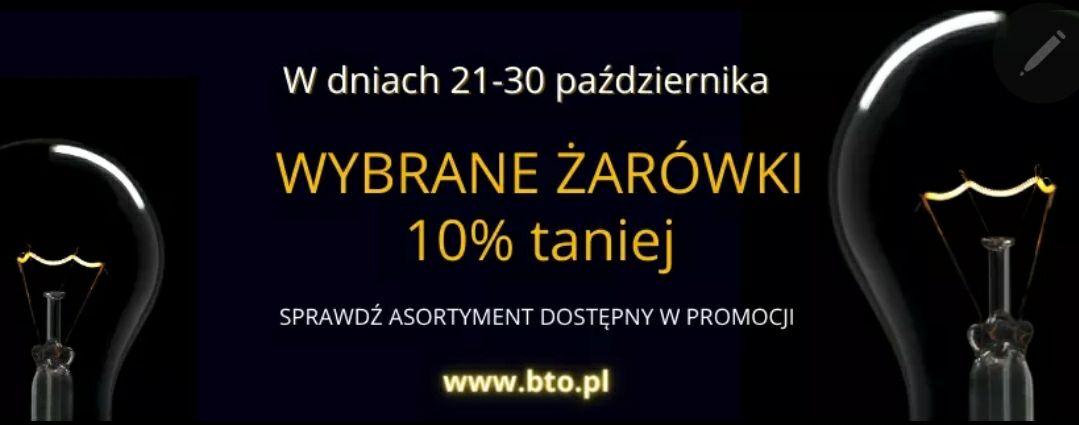 Wybrane żarówki 10% taniej na BTO.pl