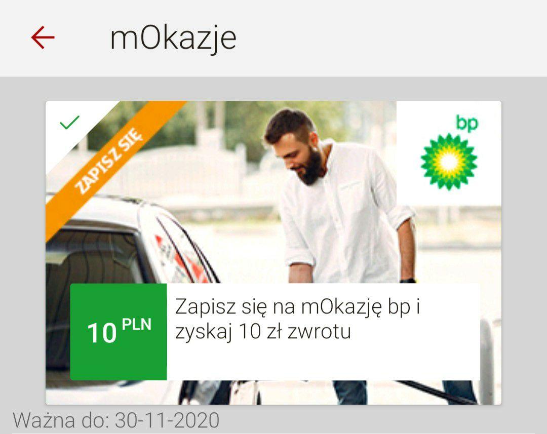 Mokazje Bp 10 zł zwrotu za 2x tankowanie lub zakupy za min 150 zł