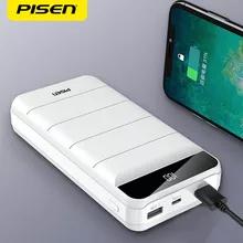 Powerbank 20000 mAh | PISEN | 2 x output USB | Wysyłka z Polski (kurier DPD)!