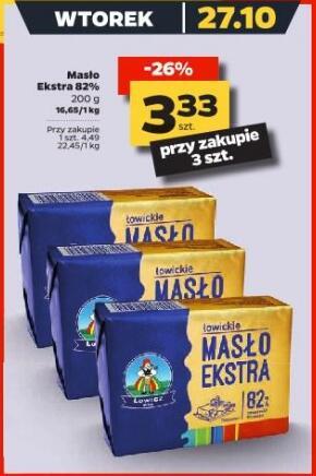 Masło Ekstra 200g 82% przy zakupie 3 szt. @Netto