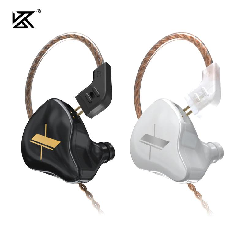 Słuchawki douszne dla graczy - KZ EDX @ Aliexpress
