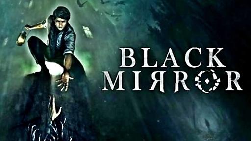 Black Mirror PC PL Steam ($7.49)