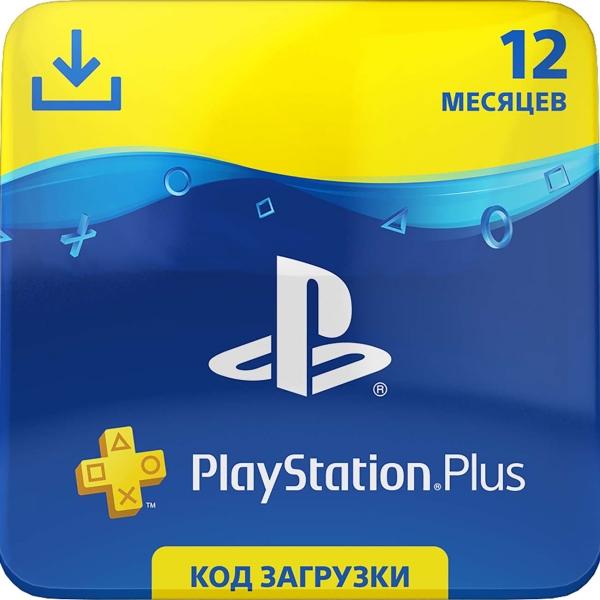 Playstation Plus 365 dni RUS 2370 RUB