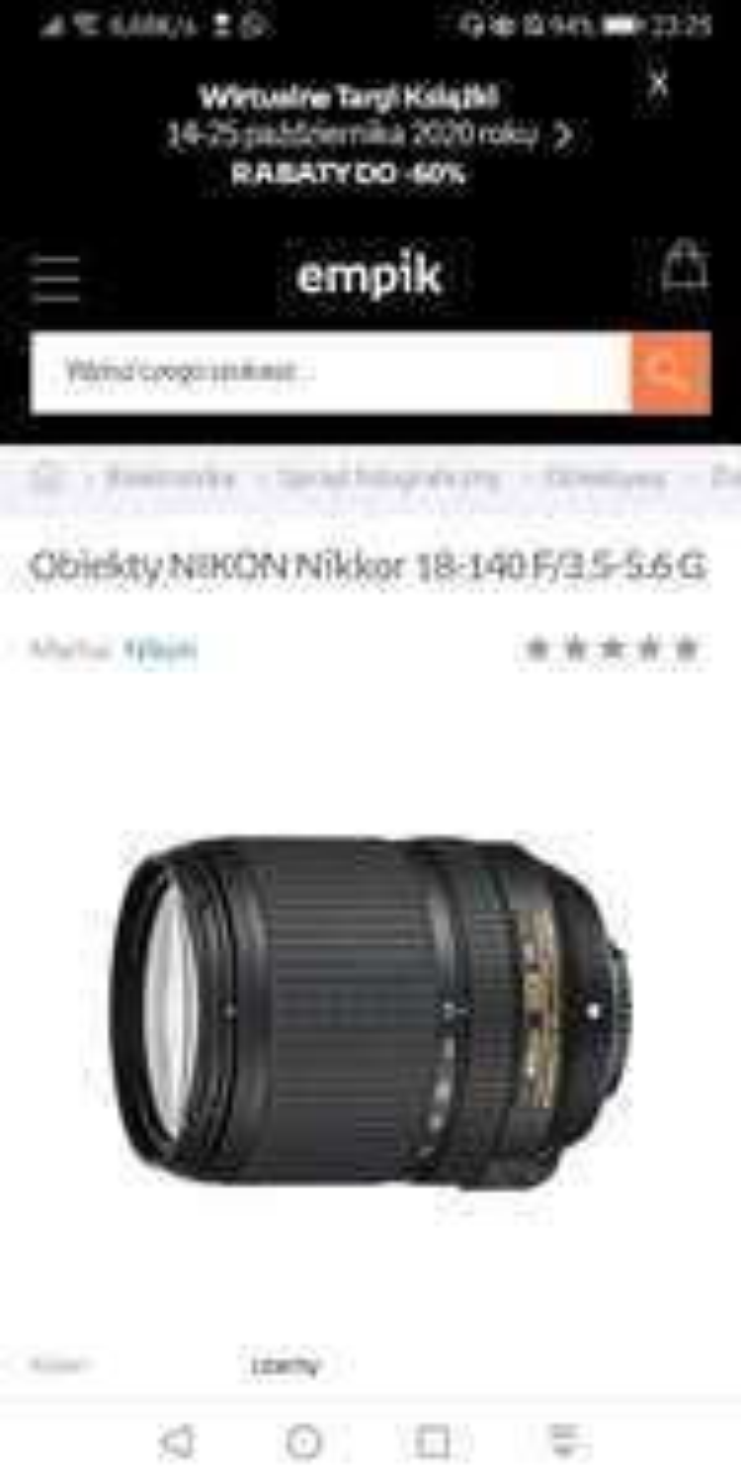 NIKON Nikkor 18-140 F/3.5-5.6 G
