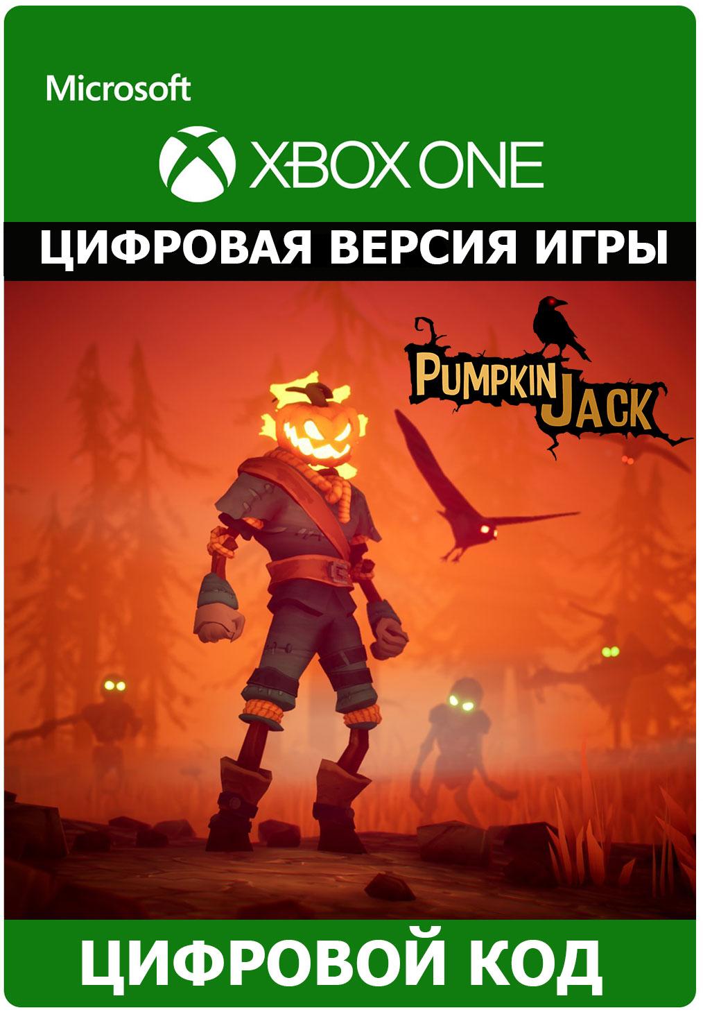Pumpkin Jack XBOX 722.22 Rub. Możliwe 5 zł taniej :)