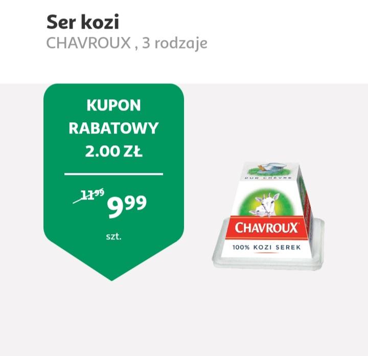 Ser kozi (Auchan aplikacja)