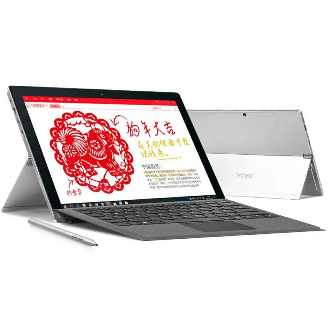 VOYO vBook i7-7500U 16G RAM 512G SSD 12,6'' @Banggood
