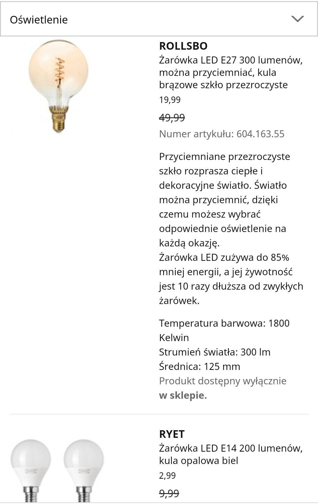 Wyprzedaż żarówek w Ikea Poznań