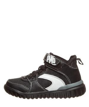 Dziecięce buty Primigi za 79,95zł (różne modele, rozm.28-37) @ Limango