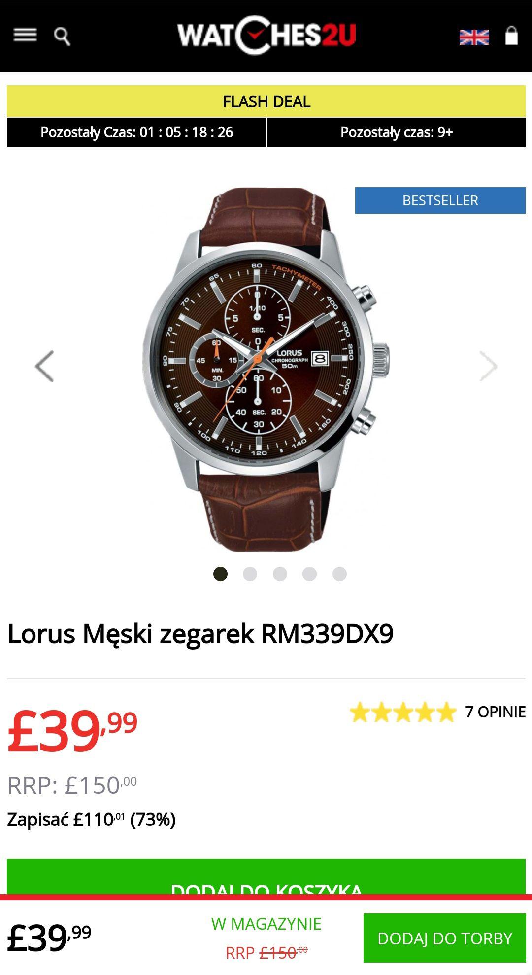 Lorus męski zegarek rm339dx9 £39,99