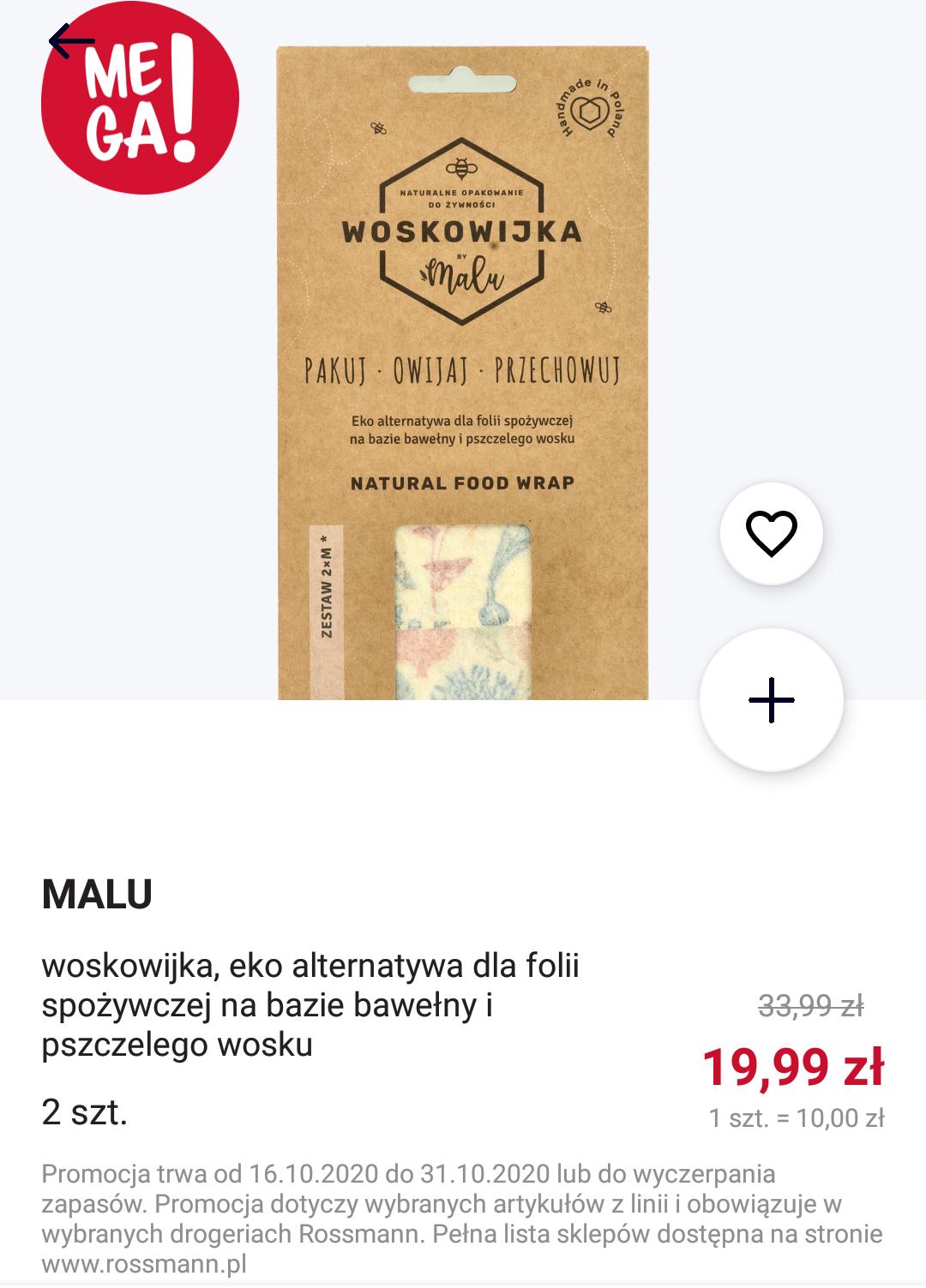 Rossmann MALU Woskowijka