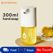 Automatyczny dozownik mydła Simpleway C1 za 57zł (polski magazyn) @ AliExpress