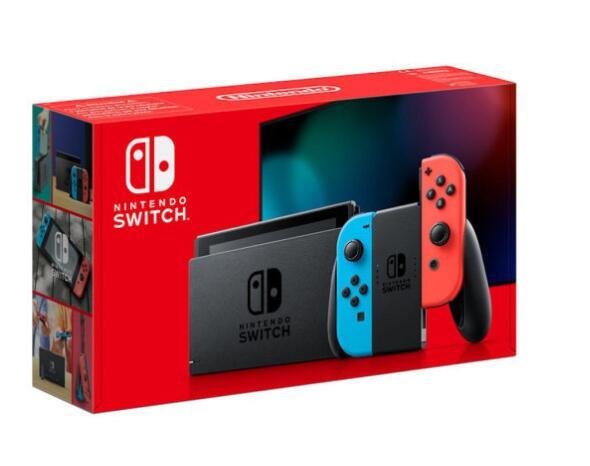 Nintendo Switch V2 z darmową dostawą