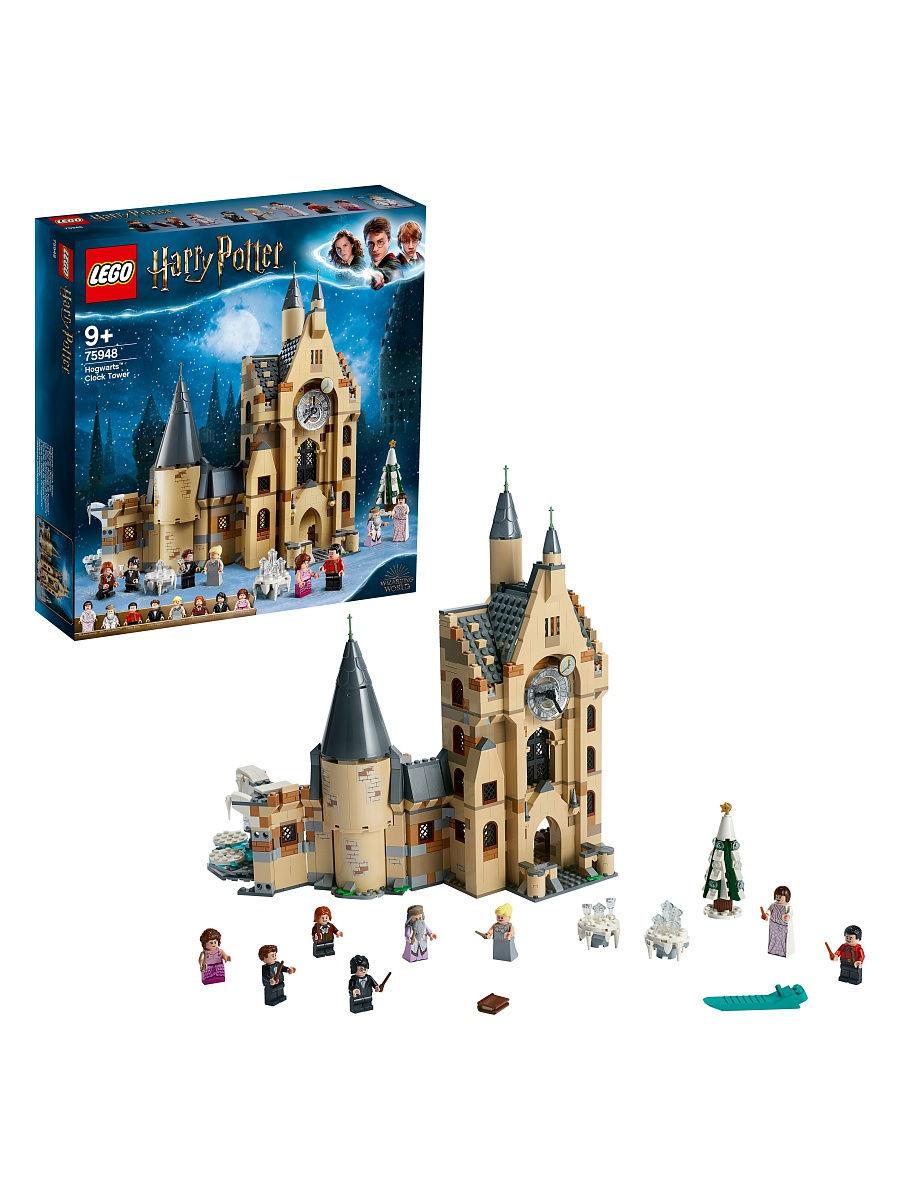 Lego - Harry Potter / Star Wars / Minions / Minecraft