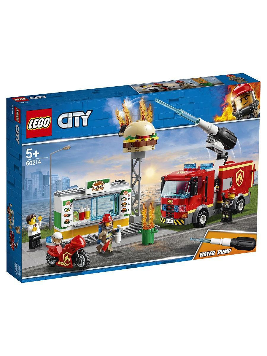 Wildberries LEGO City 60214 31094 Classic 10715 Hidden 70420 31105