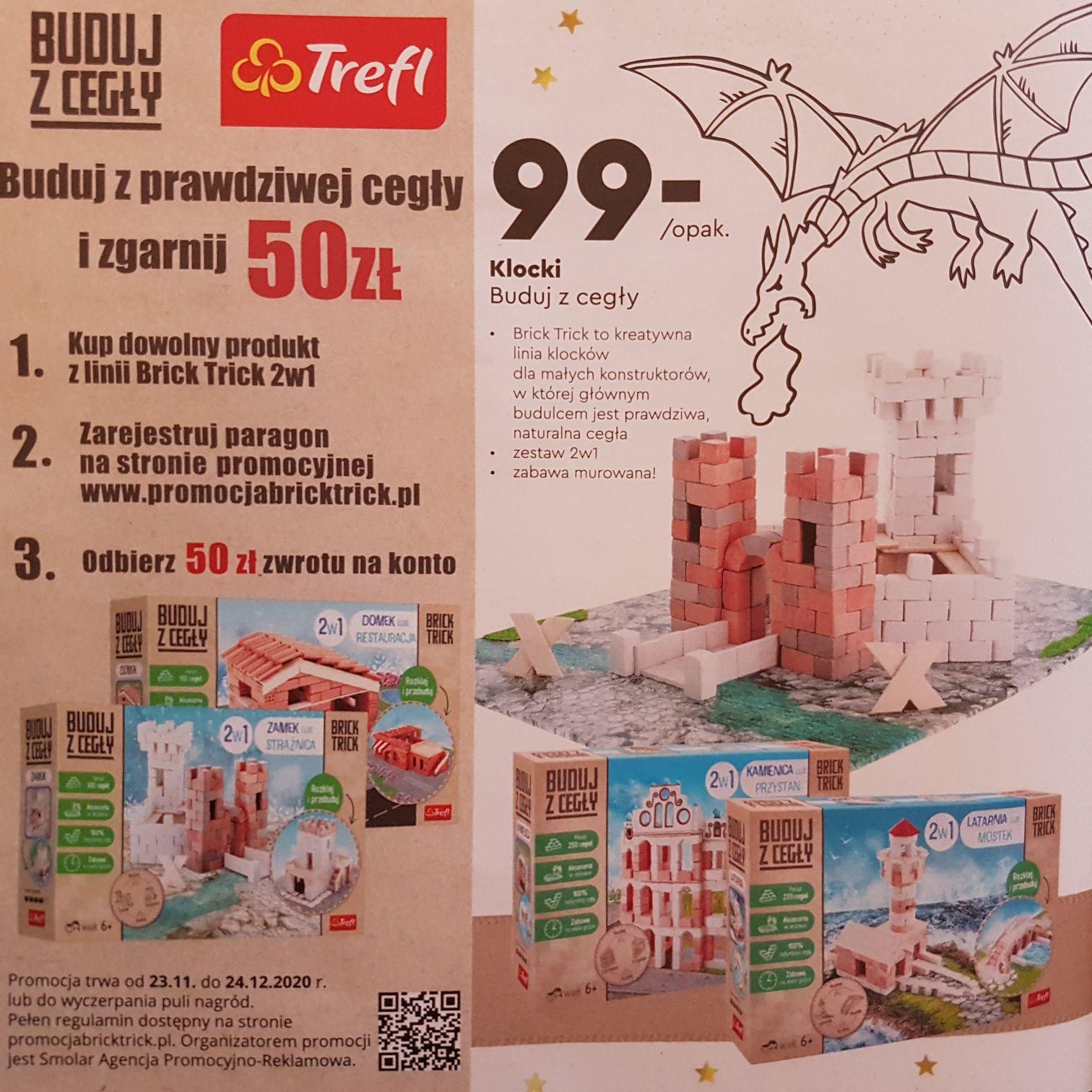50zł zwrotu (Smolar) za zakup klocków Trefl z prawdziwej cegły Brick Trick @ Biedronka